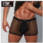 Boxer Shorts - Cool Black Mesh